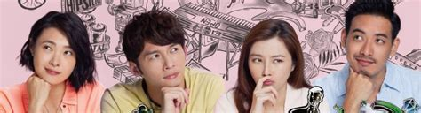 A Taiwanese Tale Of Two Cities Staffel 1 Episodenguide