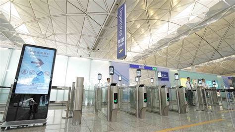 Smart gates at HK airport to speed up getting to boarding