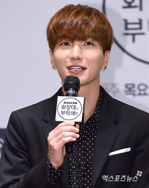 Leeteuk vows to check his future wife's no make up face