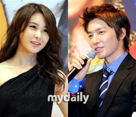 """Super Junior Donghae and Son Eun Seo Are the Next """"We Got"""