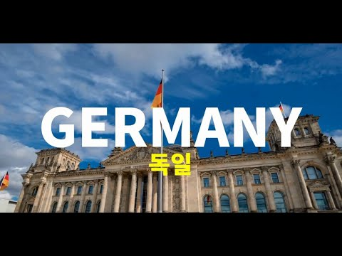 German Chamber of Commerce and Industry in Japan (AHK