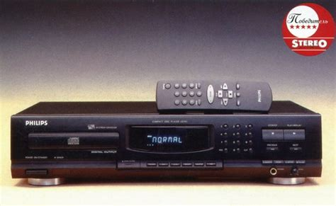 CD-player Philips CD751 review and test