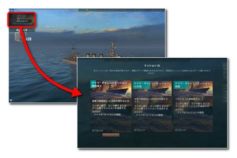 100+ EPIC Best Wows リボン - トップ100+ゲーム画像