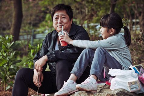 Archived: The Wailing - Film Fest Gent